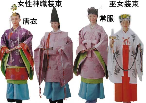 女性神職の装束;Costumes woman...