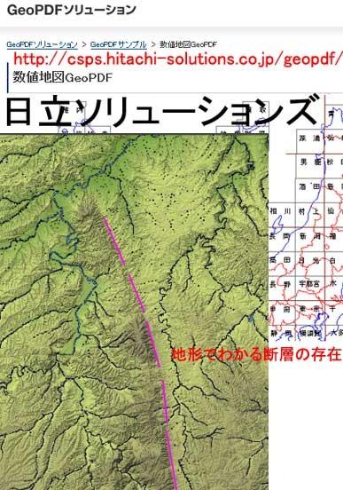 地形図でも分かる断層