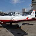 Photos: T-7(2012/10/14 小牧基地航空祭)