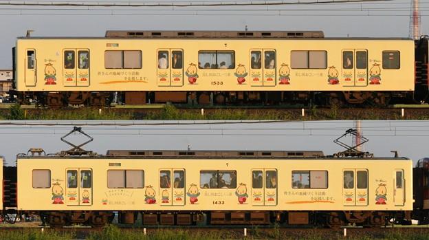 近鉄1430系1433F(VW33)海側側面 2012.10.15