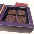 昨日の白い写真の答え2。同じカカオ サンパカのオリヘネス(カカオ単一原産地)のチョコレートシリーズの4個入り