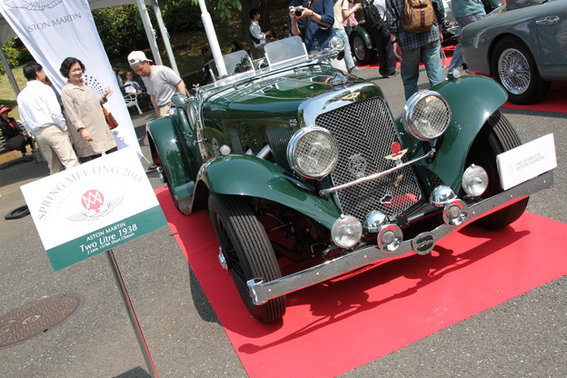 1938 Aston Martin Two Litre 2 Litre 15/98 Short Chassis