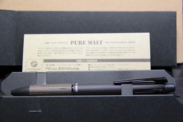 MITSUBISHI PENCIL PURE MALT oak wood premium edition(三菱鉛筆 ピュア モルト オーク ウッド プレミアム エディション)