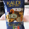 Photos: KALDI Italiano(カルディ イタリアーノ)のパッケージ