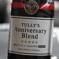 Photos: TULLY'S Anniversary Blend(タリーズ アニバーサリー ブレンド)パッケージ