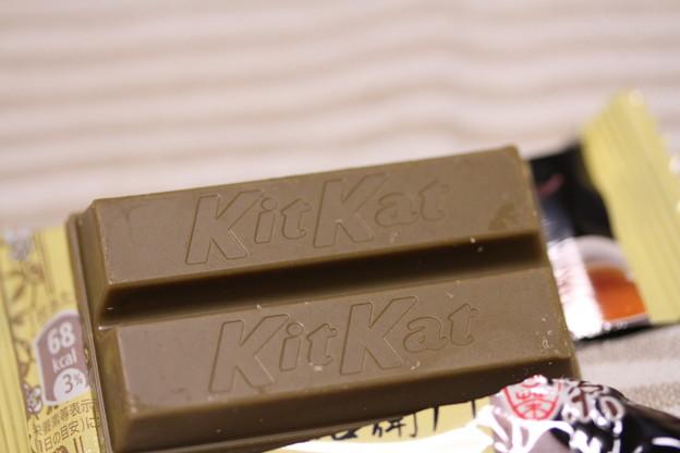 Nestle KitKat 京都土産 伊藤久右衛門 ほうじ茶 2