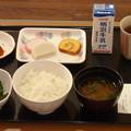 写真: 元日の朝食