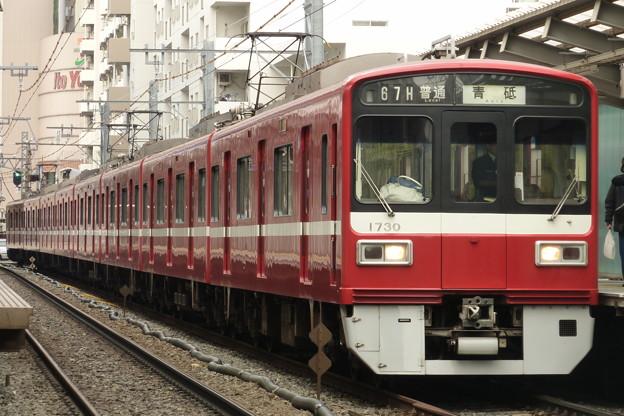 Photos: 京急1500形1700番台(2)