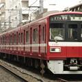 京急1500形1700番台(2)