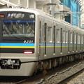 写真: 千葉ニュータウン鉄道(北総鉄道)9200形