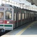 Photos: 芝山鉄道3600形
