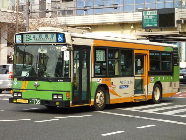 都バス[反94]系統
