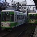 Photos: Memory 都電荒川線7500形