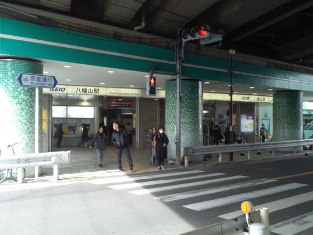 京王線八幡山駅?