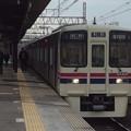 Photos: 京王9000系