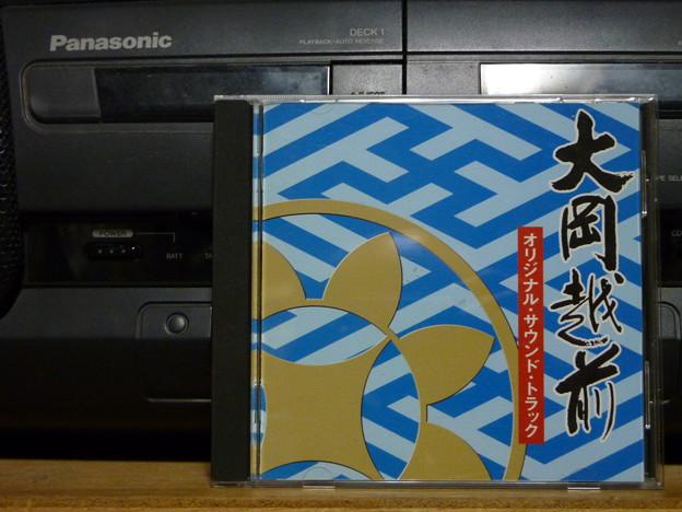 """ひとり""""ナショナル劇場""""!?"""
