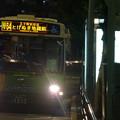 Photos: 最終バス