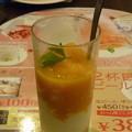 Photos: 地元のバーミヤンにて…(2)