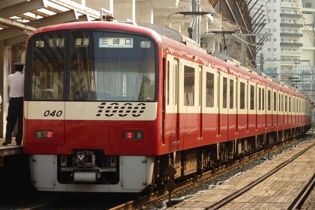 "Photos: ""唄う""電車?"