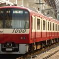 """写真: """"唄う""""電車?"""