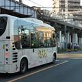 Photos: 夕方の京成町屋駅前にて