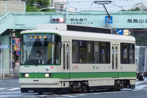 Photos: 早朝の大塚駅前行き