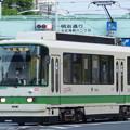 写真: 早朝の大塚駅前行き
