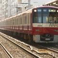 写真: 京急車の「京成高砂行き」