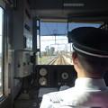 写真: 多摩川を渡る…