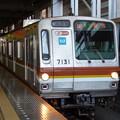 写真: 武蔵小杉駅ホームにて(3)