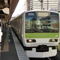 写真: JR山手線駒込駅ホーム