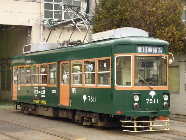Memory 阪堺色の7511号車