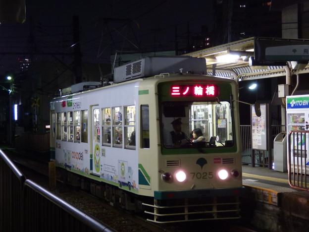 Photos: 飛鳥山電停にて