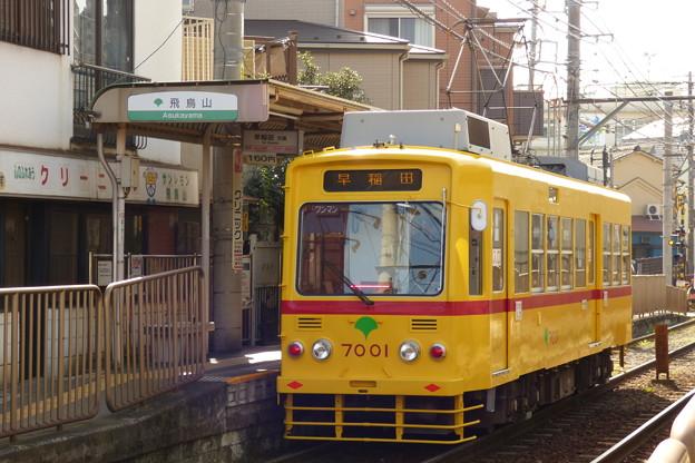 「赤帯車」になった7001号車(2)