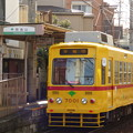 写真: 「赤帯車」になった7001号車(2)