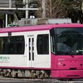 Photos: 都電荒川線8805号車