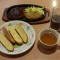 写真: 今日の昼食 2014.2.14