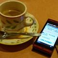 Photos: バス待ちコーヒー