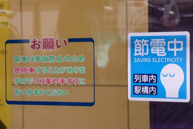 Photos: 列車内の節電