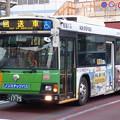 ゆるっ都バス旅(下町ver)