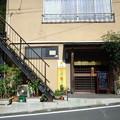 2013/7/20 下部温泉