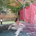 Photos: 湯島の湯・石風呂