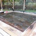 Photos: 湯島の湯・木風呂