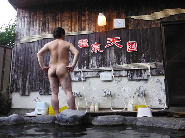 Photos: 温泉天国