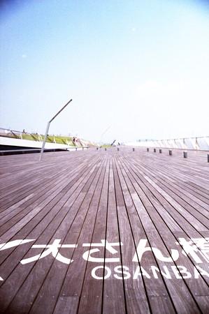 201207-04-012PZ