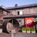 Photos: 田中酒造亀甲蔵