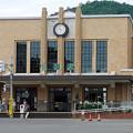 Photos: JR北海道 小樽駅