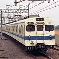 Photos: 8104 19920609