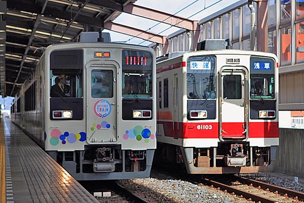 5610列車 と 44列車
