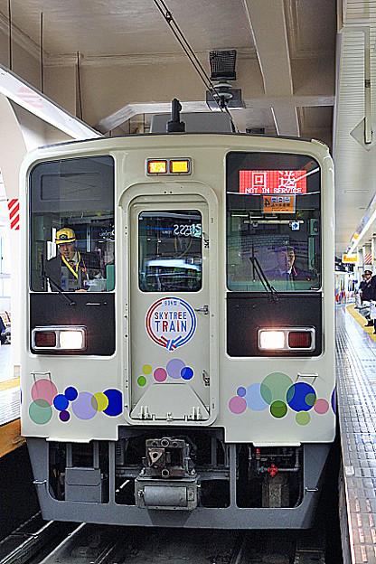 5610列車